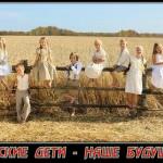 """""""Сегодня в авангарде идут дети, пока ещё размахивающие резиновыми уточками, что им подсунул дядя Навальный. Но скоро эти потешные полки вооружатся настоящими лозунгами, и тогда бетонные стены безысходности наконец-то рухнут""""."""