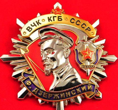 «Холодная голова, горячее сердце и чистыя руки».К юбилею  ЧК-ГПУ-НКВД-КГБ-ФСБ.(Видео)