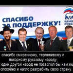 """Президент еврейской федерации России Александр Борода сказал, что """"падение режима Путина представляет опасность для евреев"""" и призвал членов еврейской общины не принимать участие в акциях протеста против режима Путина."""