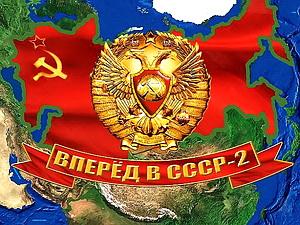 О путине, русском факторе и Новой России.