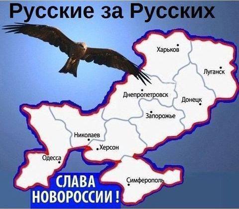 Взгляд в украинское зеркало..Клеймо предательства.