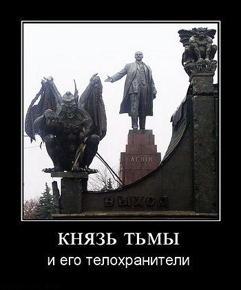 """В. И. Ленин в отношении русских: """"стрелять и вешать""""."""