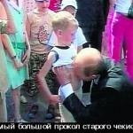 """""""Это приговор всем нашим ювенальщикам, гей-лобби и педофилам. Здесь могут промолчать за многое, но если хотите, взбесить народ – троньте наших детей"""".. """"Заговорили чиновники и о кастрации педофилов"""".- Если так, то начните с Путина."""