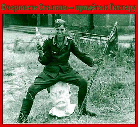 """Очерняете СССР и Сталина — придёте к Гитлеру и Бандере.. Декоммунизация и десоветизация – это чистый """"фашизьм и гитлеризьм"""", за это надо немедля в тюрьму."""