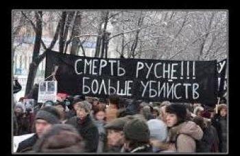 Опять убийство трёх русских парней и опять убийца чурбан, на сей раз горный академик из Дагестана.