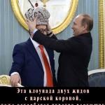 """""""Именно Православие, именно наши Новомученики должны быть для нас опорой в защите исторической России от посягательств «красных дьяволят» (и жидят). В противном случае наглеющие свидетели «СССР-2», начав с Колчака, неминуемо доберутся до Государя Императора. Противника надо останавливать на дальних подступах, иначе может оказаться поздно""""."""