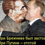 После Путина. Счёт за гулянку, который придётся оплатить вам.