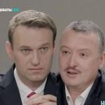 И.Стрелков: эксклюзив по итогам дебатов с Алексеем Навальным**М.В. Назаров о дебатах между А.А. Навальным и И.И. Стрелковым** Стрелков.Резюме по дебатам.(Видео)