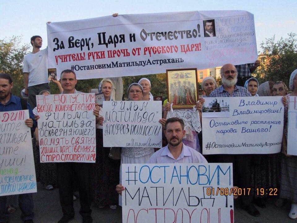 """Мы уже совсем запутались кто есть Ху: судя по протестам против показа """"Матильды"""" и осквернения тем самым Святого Царя Николая, патриархом должен быть либо Кадыров, либо Поклонская."""