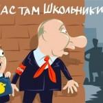 """Путин после митингов, подсуетился и дал псам режима дроны, с напутствием: """"Одна из приоритетных задач Росгвардии – эффективное противодействие экстремизму школьников, которые дестабилизируют наш процесс воровства""""."""