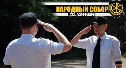 """Сегодня патриот подлинной России – «двух станов не боец».""""Православные путинисты"""" призывают к расправам."""
