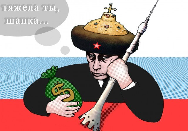 """Глава """"Матильдовского лобби"""" Путин-Шарли: """"Будем помнить о цене, которую пришлось заплатить за взаимную ненависть, разобщённость, вражду""""."""
