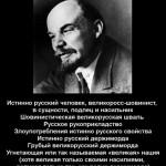 «Русских можно притеснять безнаказанно, а если пикнут, то их можно и убивать!».
