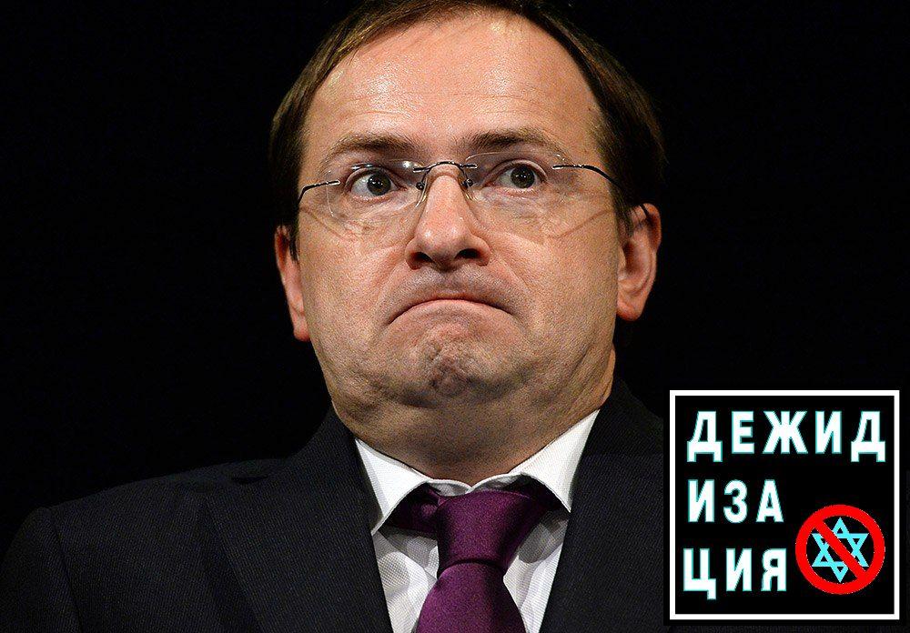 """Мединский, Вы искренне не понимаете, что Вы – """"токсичный"""" для российской культуры """"министр""""."""
