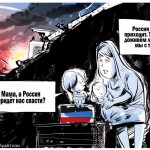 Благодетель Путин признал донецкие и луганские паспорта граждан Украины.. Дожили.Теперь жителям ЛДНР и умирать не страшно, прижав к груди паспорт.