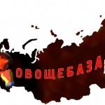 Приходит однажды великий геополитик Путин, весь такой державный, в секретный подземный командный центр, ракеты запускать в пиндосов, глядь, а там кавказские депутаты-чурбаны овощебазу устроили.