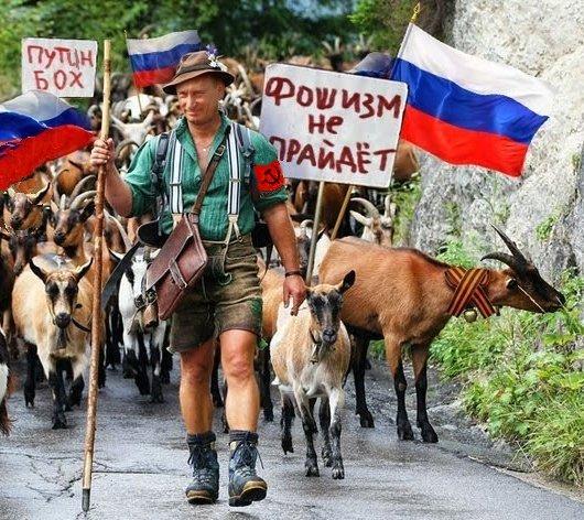 В случае Украины, ко Второй Донбасской, видимо, найдут хороших украинских националистов, которым надо помочь победить злых иностранных бандеровцев.