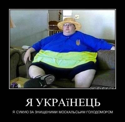 Украина как деструктивная секта.
