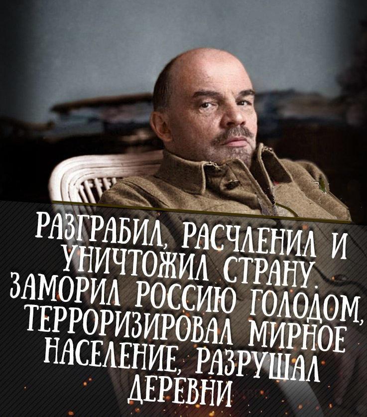 Ровно сто лет назад жидобольшевики разогнали Учредительное собрание.