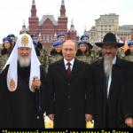 Русский (православный) народ невозможно обмануть, он знает , что его любимого Царя Николая убили жиды-большевики (Ленин-Бланк, Свердлов, Юровский), а значит он – МУЧЕНИК – не страстотерпец.