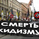 Валентина Боброва: К чему привела тотальная борьба с фашизмом? Что такое антифашизм?.. За антифашизмом всегда стоит Жидизм.