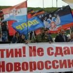Митинг в Севастополе и аналогичные акции.. Инициатива Севастополя по митингу в поддержку Донбасса подхвачена другими регионами РФ.