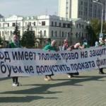 В Петербурге прошел камерный митинг против «Матильды» **Движение «Сорок Сороков» провело всероссийскую акцию против «Матильды».