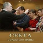 """""""Постсоветские калеки — россиянские и хохлятские обыватели, по сути отличаются только своей припиской, тем какие флаги им раздали, а управляются они вполне одинаково"""".. Всё теми же жидистами через жидистские СМИ."""