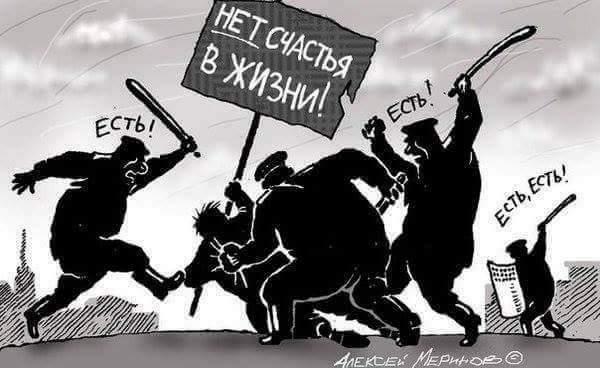 Западная пресса откликнулась на вчерашние акции протеста в РФ против коррупции.(Видео)