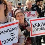 Реал.цена хрущевки.. Все кричат о хРеновации в Москве.(Видео)**Но мало кто знает о хРеновации в Севастополе.(Видео)