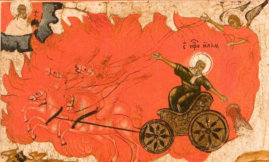 С праздником пророка Ильи, господа казаки!  Пророк Илья, наш казачий в доску, вот уже более 1000 лет он гоняет по небу на огненной колеснице.