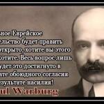 Большевистское золото: кто спонсировал революцию 1917 года.