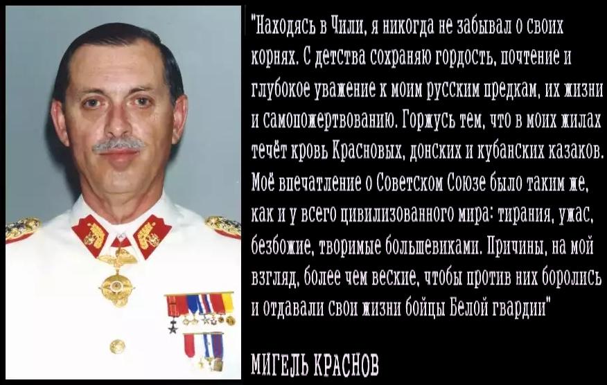 В защиту казака М. С. Краснова.
