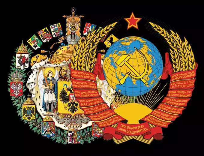 Почему нам нравится Российская Империя и не нравится Советский Союз?