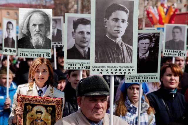 """Сегодня день Скорби и Печали.. По этому случаю, во всех городах РФ состоится акция """"Безсмертный Русский народ"""".Миллионы людей выйдут с портретами своих родных, пострадавших от красного террора."""