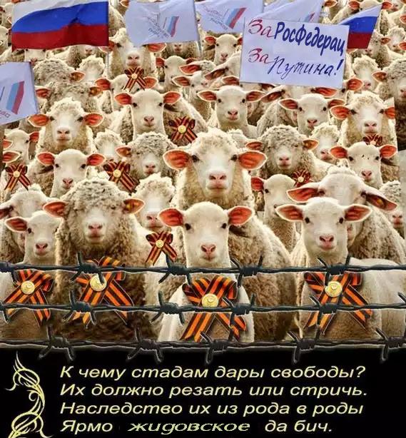 Голосуйте за Путина в 2018г., и тогда возможно вы разбогатеете в 2035г.. Т.е. нам в открытую говорят: Мы будем и дальше грабить страну, а вы будете жить в нищете.. Они уже даже не скрывают, что держат нас за лохов и быдло.