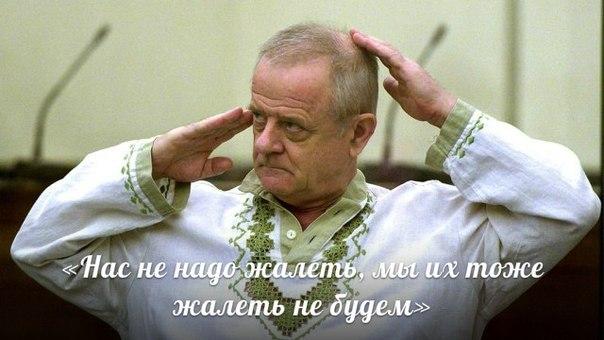 Сегодня день рождения Квачкова Владимира Васильевича.. Подари свой меч и люстру герою национально-освободительной борьбы.