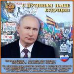Президент был инициатором закона, который освобождает от налогов богатых россиян проживающих более 180 дней за рубежом.Теперь их ещё и освободили от контроля.(Видео)