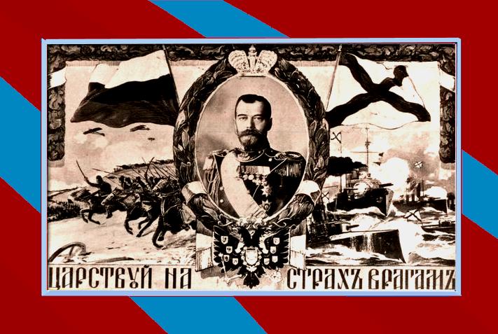 «Большевики украли у русских наш русский XX век, век, в котором Россия должна была стать… нет, не второй — первой Америкой. А вместо этого стала Камбоджей».