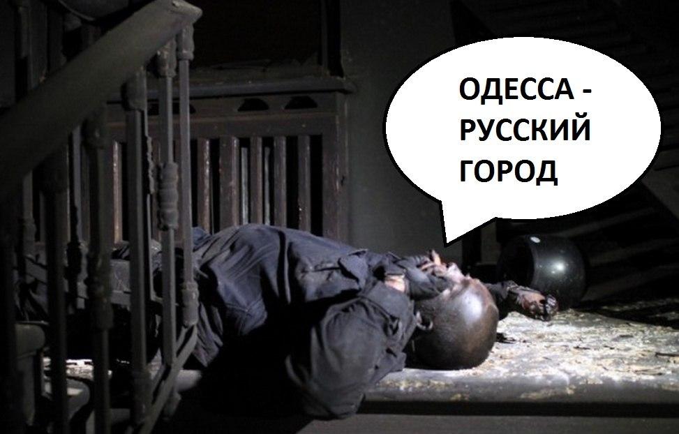Неудобная правда от эксперта-криминалиста: перед тем как сжечь в доме Профсоюзов, одесситов отравили фосгеном.