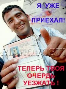 RussiaNeedsMigrants_b_400
