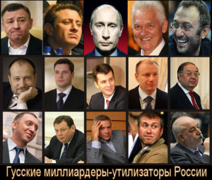 Russian-Billionaires-