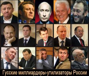 Russian-Billionaires-6