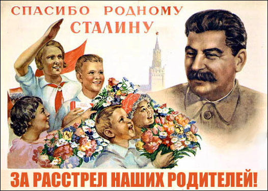 """""""Только тот, кто друг попов, елку праздновать готов. Мы с тобой — враги попам. Рождества не надо нам"""".. При генсеке Иосифе появляются на ёлке красная звезда, шары с портретами Ленина-Сталина и игрушка «Интернациональная дружба»."""