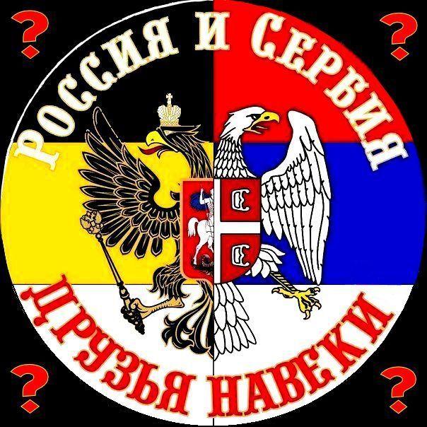 """""""Мы сами себя предаём. Пока не вернёмся к старой России, к старой Сербии, ничего не будет. Пока не вернёмся к Богу, ничего не будет""""."""