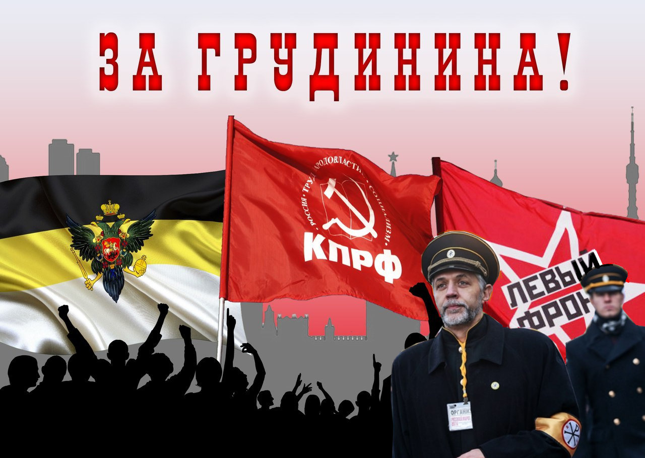 Примирение без Согласия (миллионов жертв красных палачей).. В Москве и в Севастополе.
