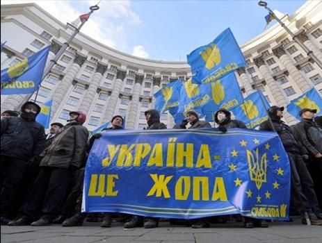 Картинки по запросу украине конец