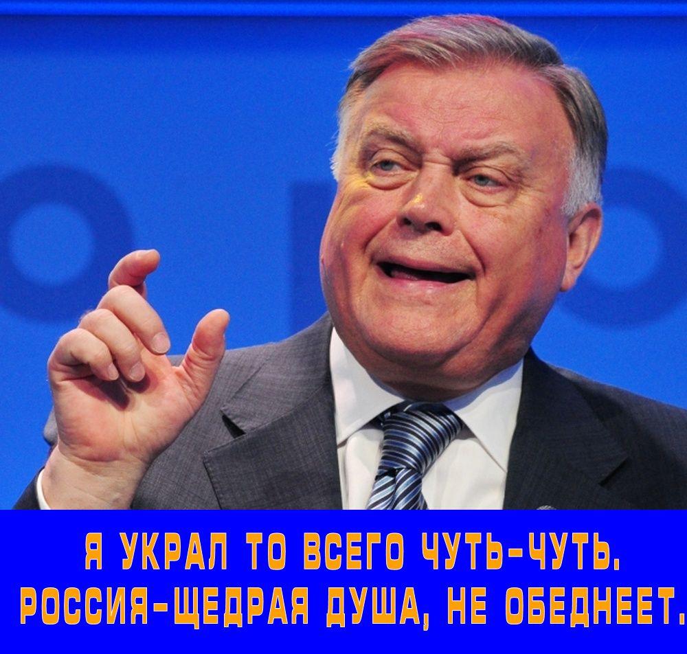 Небольшое дополнение к истории про главного шубохранителя  всея РФ.(Видео)