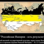 Телеканал «СПАС». СЛЕДЫ ИМПЕРИИ.(Видео)