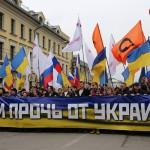 Либералы РФ: «Мы не видим никаких бандеровцев!»…Зато они вас видят.